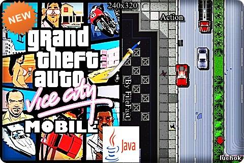 Grand Theft Auto: Vice City для андроид